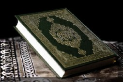 Quranic Competition Underway in Nigeria with 300 Participants