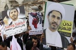 Bahrain Court Issues Flurry of Convictions amid Crackdown on Dissent