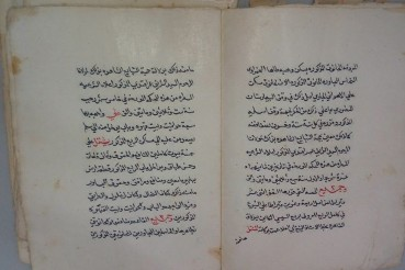 Old Quranic Manuscripts Found in Egypt Mosque (Photos)