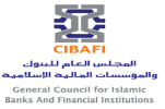Council for Islamic Banks to Organize Global Forum in April