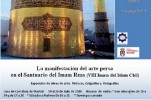 Exhibition in Spain to Feature Iranian Islamic Art