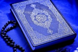 Algerian Ministry Orders Collecting Quran Copies with Printing Errors